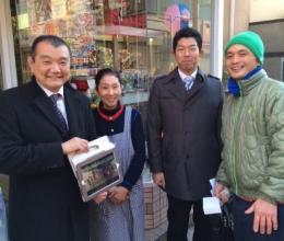 「経済育成」 02 黒川まさる ローカルマニフェスト