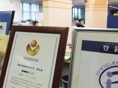 黒川まさる ローカルマニフェスト 経済育成 写真01