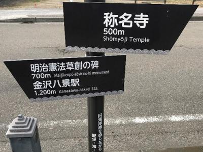黒川まさる ローカルマニフェスト 観光振興 写真01