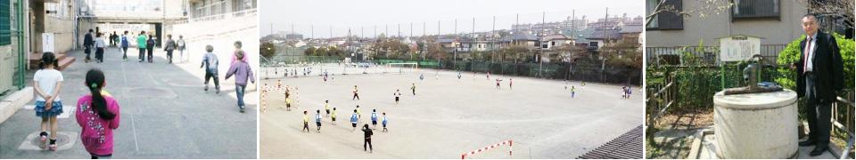 金沢区内横浜市立小・中学校訪問レポート「学校へ行こう!」 イメージ写真